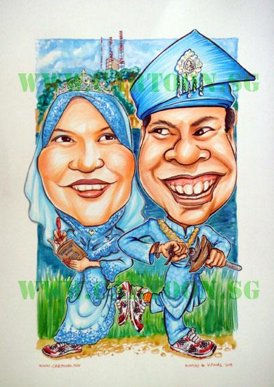 Banana Greeting Card Design-Kuching Sarawak Malaysia Wedding Card