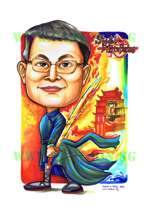 2012-10-18-Warrior_gift-award-plaque-trophy-special-chinese-character-martial-arts-cartoon-caricature